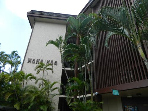 Hono Koa Vacation Club Photo