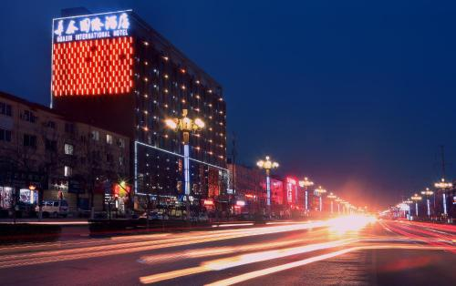 Hua Xin International Hotel