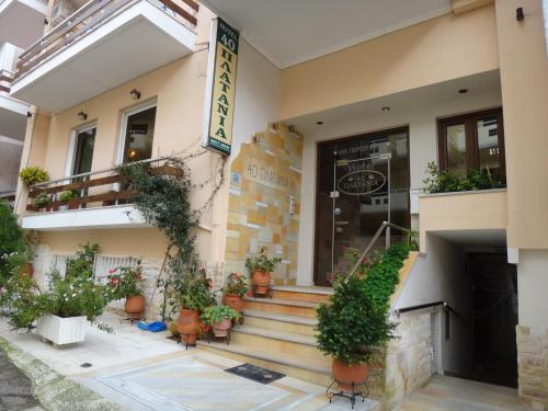 40 Platania - 66, 25th Martiou street Greece