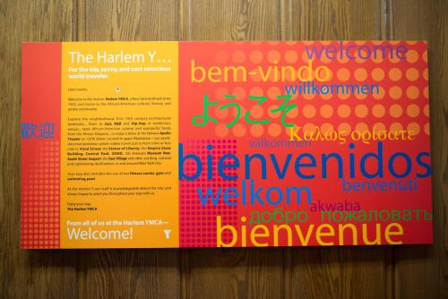 Harlem YMCA Photo