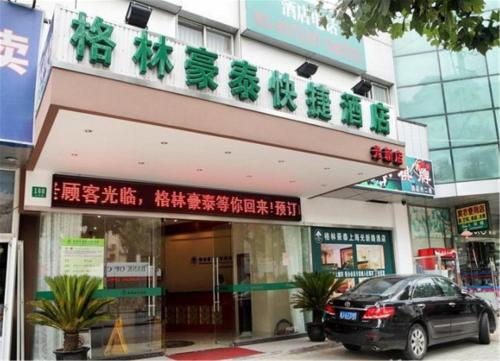 GreenTree Inn Shanghai Guangxin Road Tongji Hospital Express Hotel photo 1