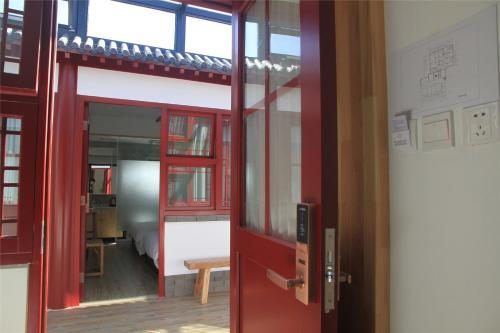 Beijing Pagoda Light International Youth Hostel photo 9