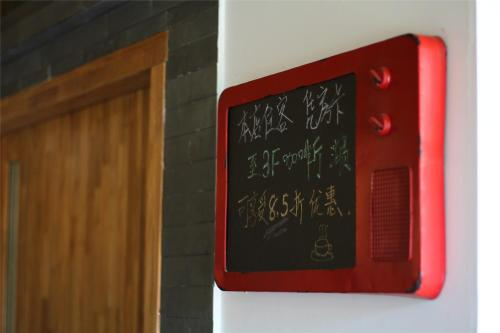Beijing Pagoda Light International Youth Hostel photo 21