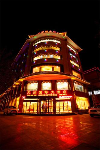 Tian Run International Hotel Dunhuang