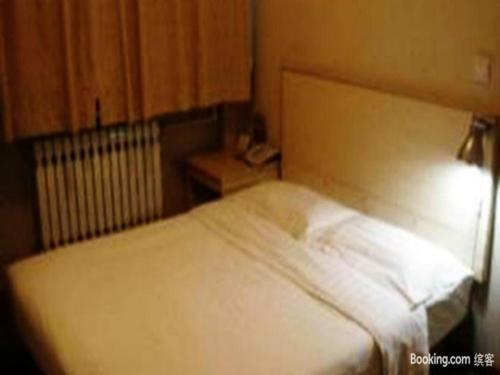 Super 8 Hotel Beijing Dong Si photo 15
