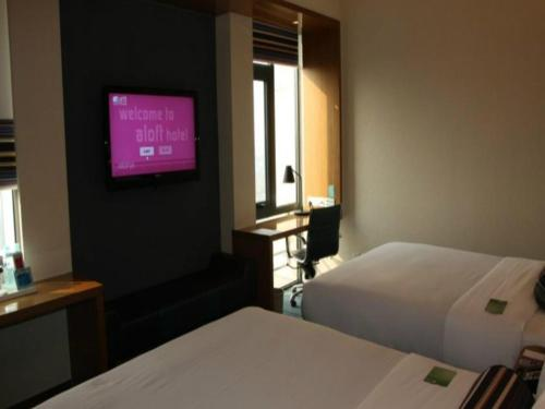 Aloft Beijing, Haidian photo 31