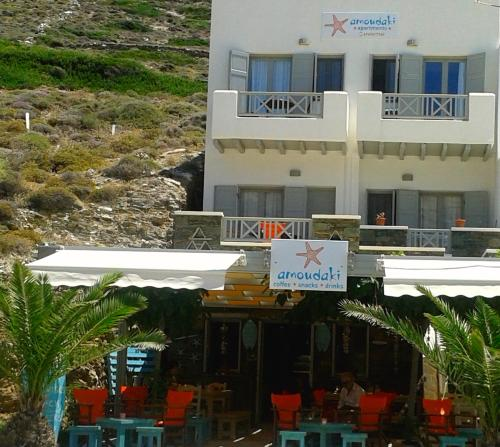 Amoudaki Apartments - Agali Greece