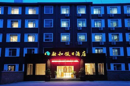 Ronghe Holiday Hotel