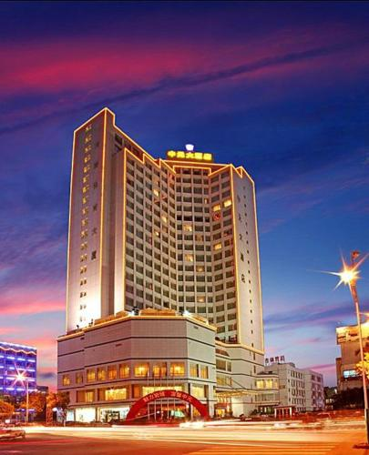 Longyan Centron-International Hotel