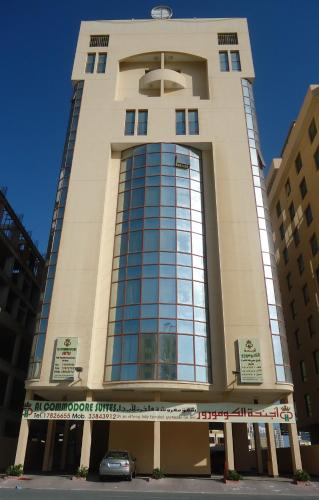 Hotel Al Commodore Suites