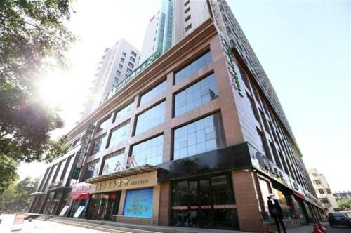 Dingyuan Business Hotel