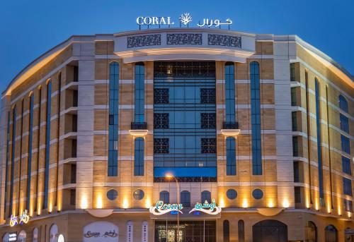 Coral Muscat Hotel and Apartments, Маскат
