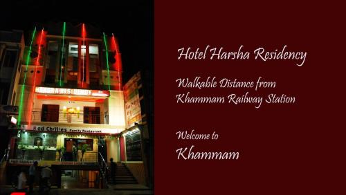 Hotel Harsha Residency