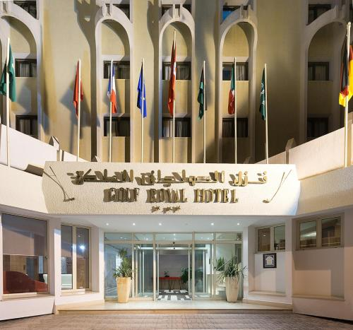 Golf Royal Hotel Photo
