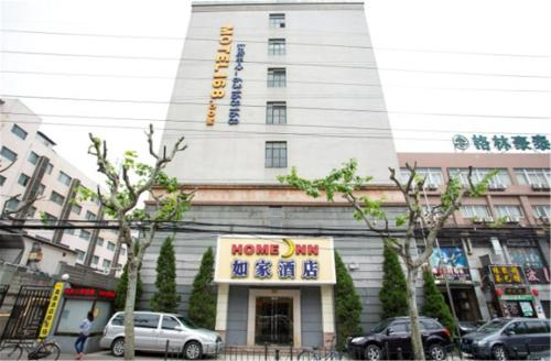Hotel Home Inn Shanghai Liuzhou Road Guangda Conference And Exhibition Centre
