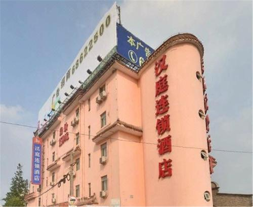 Hotel Hanting Express Shanghai Oriental Sports Center Sanlin