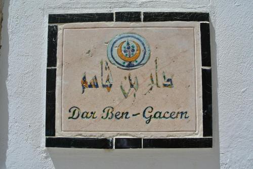 Dar Ben Gacem Photo