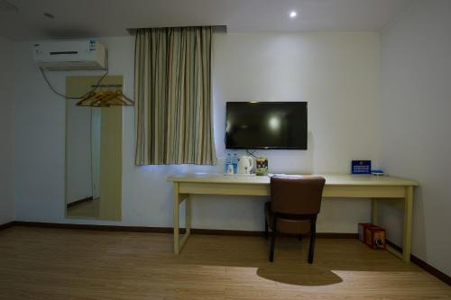 7Days Inn Beijing Shangdi photo 38
