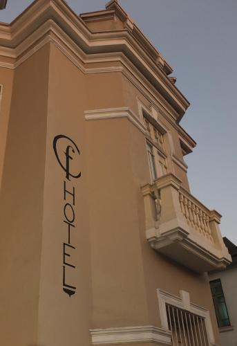 Casa Falleri Boutique Hotel Photo