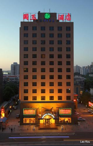 National Jade Hotel photo 16