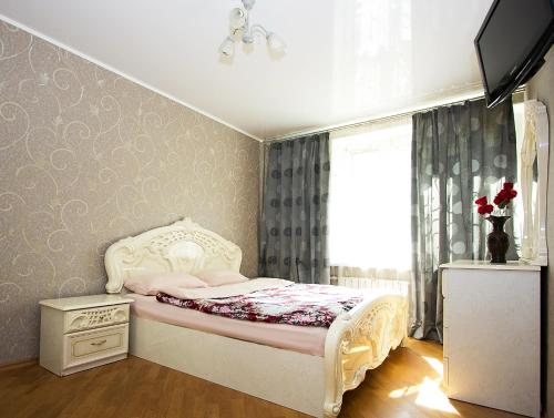 ApartLux Savelovskaya Suite - moscou - booking - hébergement