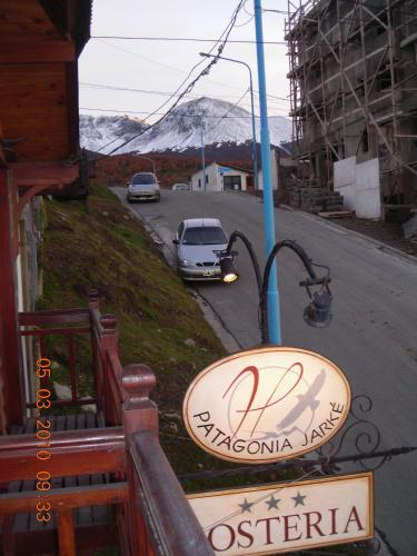 Hostería Patagonia Jarke Photo