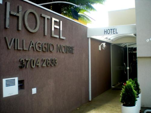 Hotel Villaggio Nobre Photo
