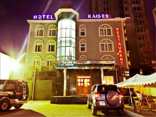 Book a hotel in Mongolia
