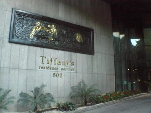 Ipanema Tiffanys Residence Service Photo
