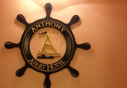 Apart Hotel Anthony Photo