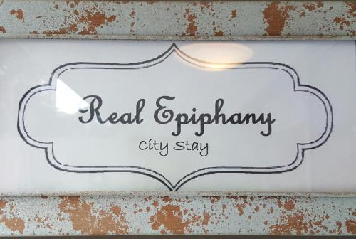 Real Epiphany Apartments Photo