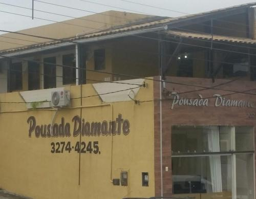 Pousada Diamante Photo