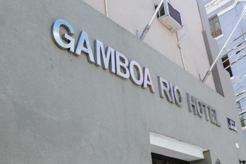 Gamboa Rio Hotel Photo