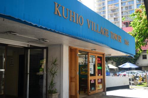 Kuhio Village 1208A Photo