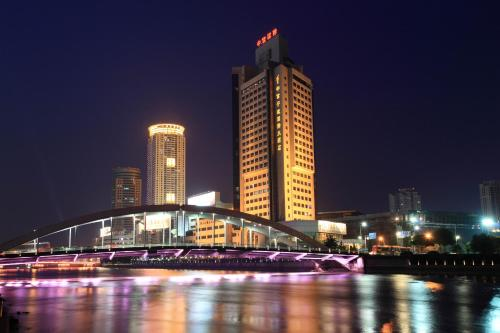 Citic Ningbo International Hotel, Нинбо
