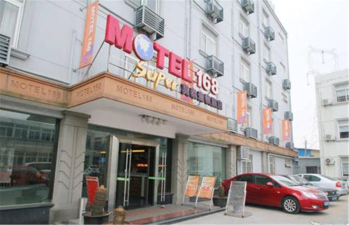 Motel Shanghai West Gaoke Road New International Expo Centre photo 1