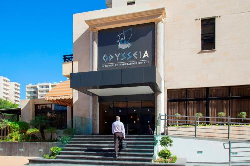 Enaerios Complex, 28^th October & Makarios III Ave, Limassol, CY 3309, Cyprus.