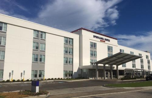 SpringHill Suites by Marriott Cleveland Independence Photo