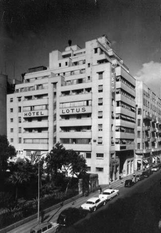 Lotus Hotel Cairo photo 2