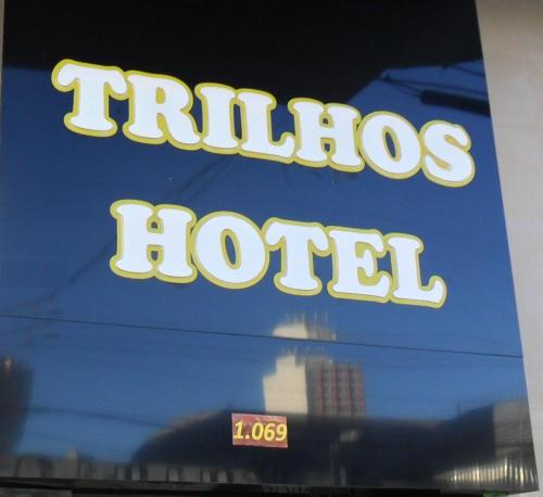 Trilhos Hotel Photo