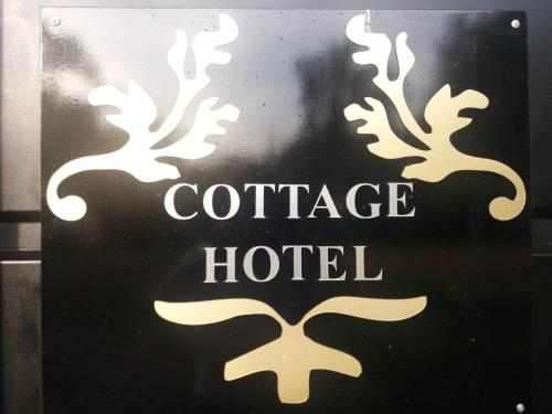 Cottage Boutique Hotel Photo