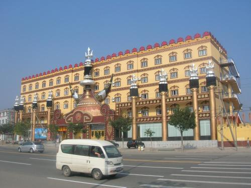 Prairie City National Hotel of Inner Mongolia