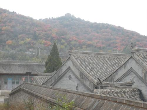 Beijing Shaojia Guest House photo 9