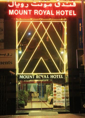 Mount Royal Hotel photo 22