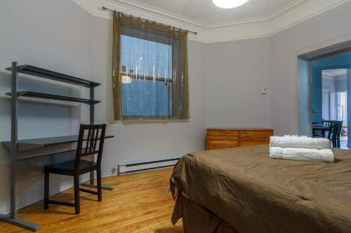 Four Bedroom Apartment in Downtown Montreal Photo