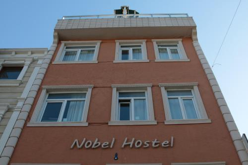 Nobel Hostel Photo