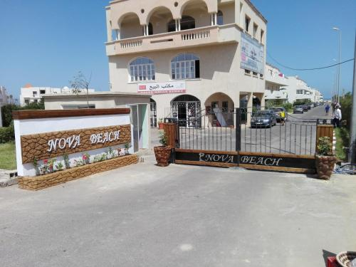 Nova Beach Apartment, Sidi Rahal