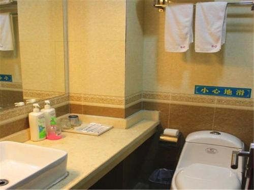 Beijing Shicheng Business Hotel photo 3