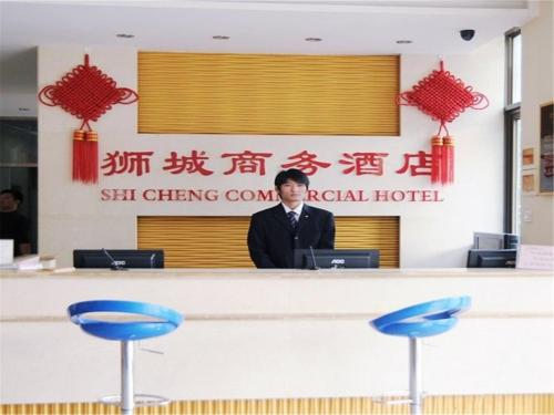 Beijing Shicheng Business Hotel photo 4