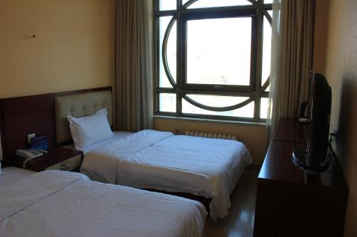 Beijing Shicheng Business Hotel photo 12
